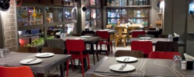 Το Χωριό Εστιατόριο Ταβέρνα Τούμπα Θεσσαλονίκη
