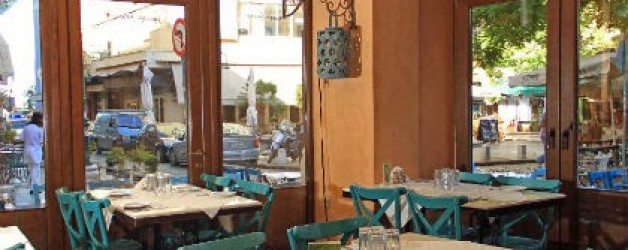 Μπουκιά Μπουκιά Λαδάδικα εστιατόριο Θεσσαλονίκη