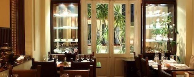 Μόλυβος Εστιατόριο Θεσσαλονίκη