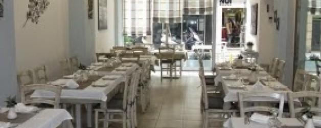 Το Βότσαλο Κέντρο Εστιατόριο Θεσσαλονίκη