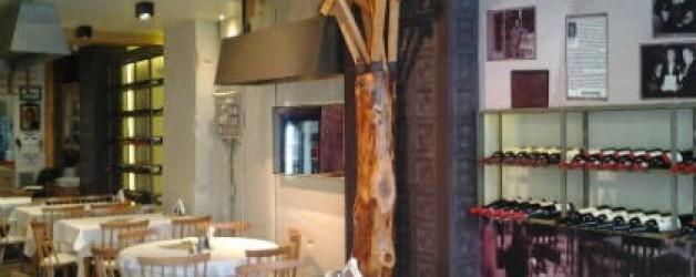 Διάβαση Εστιατόριο Θεσσαλονίκη