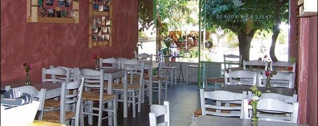 Ρακομελάδικα Αθήνα