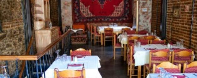Εις την πόλη Λαδάδικα Εστιατόριο Θεσσαλονίκη