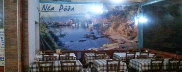 Αγκαλίτσας Ψαροταβέρνα Πυλαία Εστιατόριο Θεσσαλονίκη