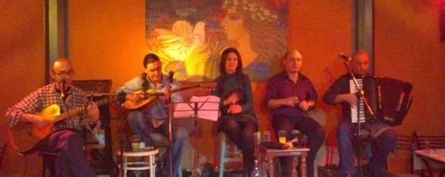 Μποέμισσα Ρεμπετάδικο Μουσική Σκηνή Αθήνα