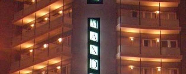 Mandrino Ξενοδοχείο Θεσσαλονίκη