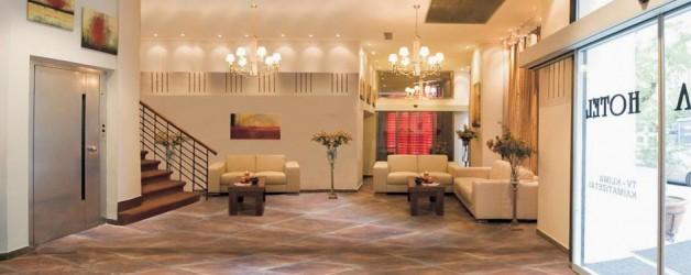 Εμπορικόν Ξενοδοχείο Θεσσαλονίκη