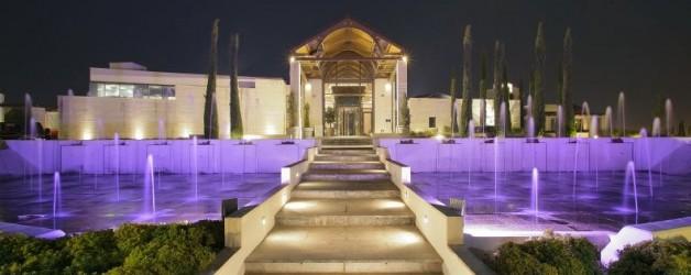 Nikopolis Ξενοδοχείο Θεσσαλονίκη