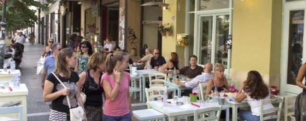 Ταβέρνες Θεσσαλονίκη 2017