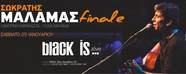 Black is Alive Θεσσαλονίκη
