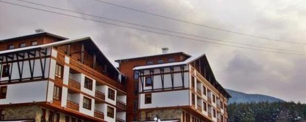 Green Life Hotel Bansko 2015