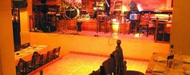Διπλόχορδο Ρεμπετάδικο Μουσική Σκηνή Αθήνα ☎️