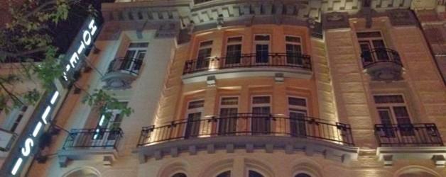 Ηλύσια Ξενοδοχείο Θεσσαλονίκη