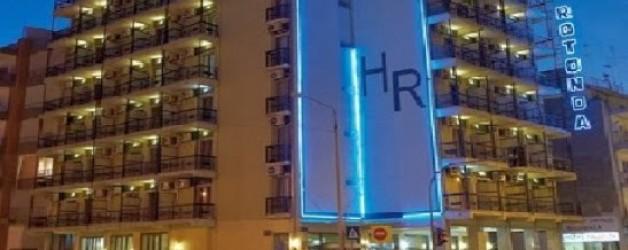 Rotonda hotel Θεσσαλονίκη