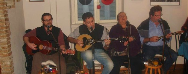 Ανηφόρι Ρεμπετάδικο Μουσική Σκηνή Αθήνα ☎️