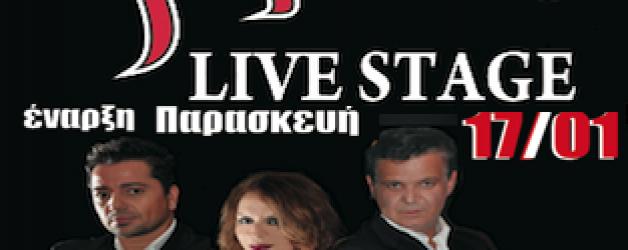 Χορδές live Θεσσαλονίκη