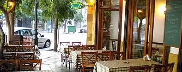 Κουκί και το ρεβύθι ταβέρνα Θεσσαλονίκη Σταυρούπολη