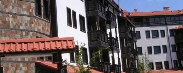 Casa Carina Hotel Bansko Βουλγαρία 2015