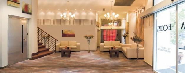 Aegeon Ξενοδοχείο Θεσσαλονίκη