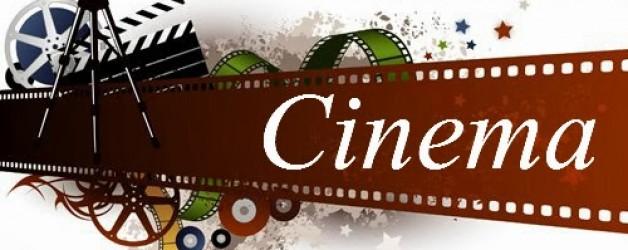 Κινηματογράφοι Θεσσαλονίκη Odeon Village Ster
