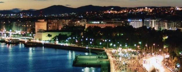 Νυχτερινή Θεσσαλονίκη