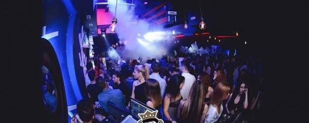 Monkey Bar Club Θεσσαλονίκη Βαλαωρίτου