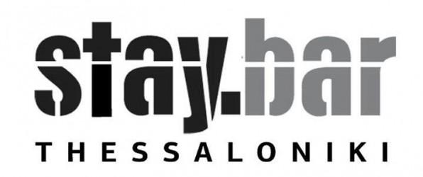 Stay Bar θεσσαλονίκη Club