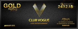 club vogue thessaloniki